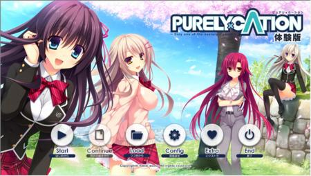 PURELY×CATION体験版Ver.1.00