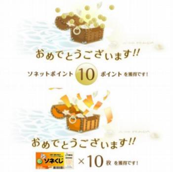 hako_090211s.jpg