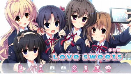 Love Sweets体験版