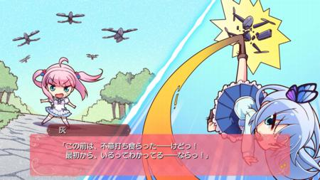 キャラぶれ体験版 Ver.1.00