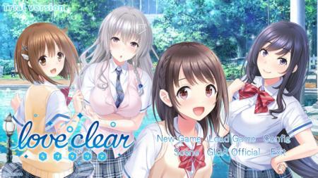 love clear 体験版