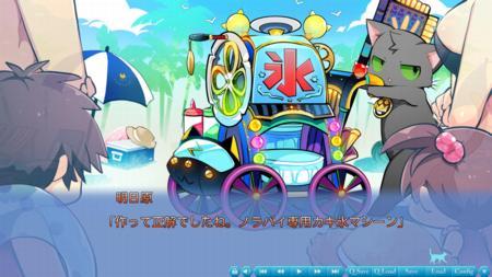 ノラとと2体験版Version1.00