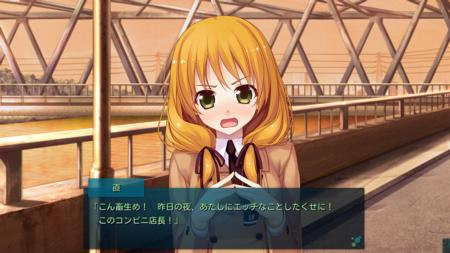 サツコイ体験版Ver.1.00/rev:510